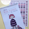 2019 Student Calendar by Looma Designs