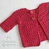Handmade crochet baby cardigan 3-6 months by Croshka Designs