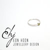 Green Tourmaline Tube Ring by Eon Hoon Jewellery Design