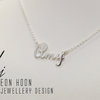 Sterling Silver name Necklace by Eon Hoon Jewellery Design