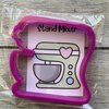 Stand Mixer cookie cutter by The Cookie Cutter Co