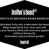 Brother's Beard Oil (Price in ZAR) - Free Delivery by Brother's Beard