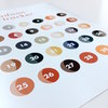 Ramadaan Moon Phase Sticker Calendar by Dilettante Paper Co