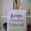 Maid of Honour - Tote Bag by Betty Boo