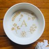 Alphabet Letter Ringdish by actuallyashleigh