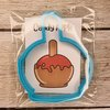 Candy Apple cookie cutter  by The Cookie Cutter Co