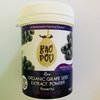Pure Organic Grape Seed Extract Powder by Breethe Athleisure