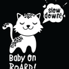 Miss Leo - Baby on Board Vinyl Car Sticker by Tip Toe