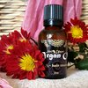 Argan Oil (25 ml) by Siri Uzuri