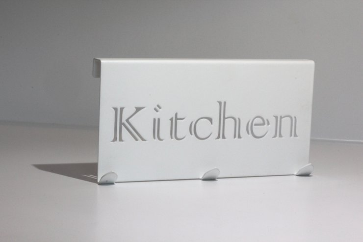 Kitchen Dish Cloth Hanger - White by Medal Hanger & Home Décor Specialists - DC Designers