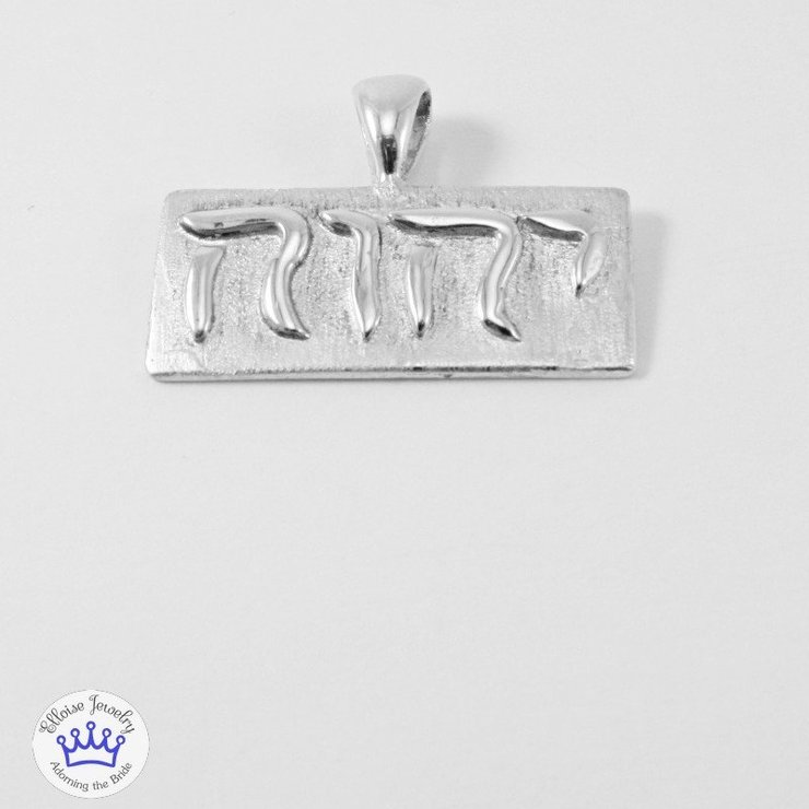 Yahweh pendant by Elloise Jewelry