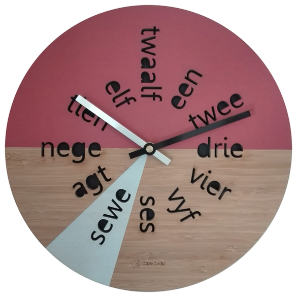 Afrikaans Wording Bamboo Clock 2